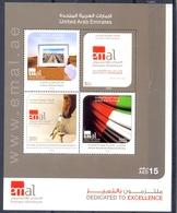 U.A.E.    (AZI 342) - Factories & Industries
