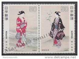 Japan - Japon 1980 Yvert 1323-24, Philatelic Week - MNH - 1926-89 Emperador Hirohito (Era Showa)