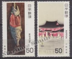 Japan - Japon 1980 Yvert 1318-19, Japanese Modern Art (V) - MNH - 1926-89 Emperador Hirohito (Era Showa)