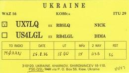 Ukrainian Amateur Radio QSL Card UX7LQ US4LGL 1997 Kiev Ukraine - Radio Amateur