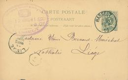 Entier Postal Lion Couché HASSELT 1890 - Cachet Privé ILLUSTRE Distillerie De Genièvre Fryns  --  B4/846B - Entiers Postaux
