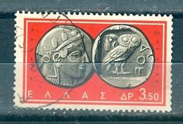 Greece, Yvert No 790 - Grèce