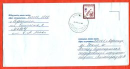 Kazakhstan 1995.Surcharged.The Envelope Actually Passed The Mail. - Kazakhstan