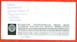 Kazakhstan 1997.Machine Stamp Of The Ministry. The Envelope Actually Passed The Mail. - Kazakhstan