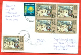 Kazakhstan 1993.Registered Envelope. The Envelope Actually Passed The Mail. - Kazakhstan