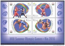 2016. Azerbaijan, Olympic Games Rio-de-Janeiro, 4v, Mint/** - Aserbaidschan
