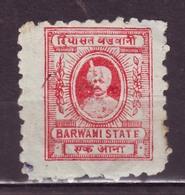 India-Barwani State 1 Anna Court Fee/Revenue Type 21 #DF40 - Barwani