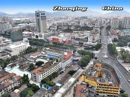 Zhaoqing China - China