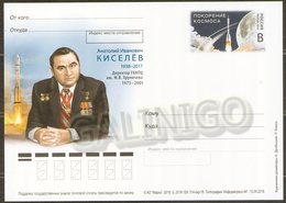 2018-314 Postal Card OS Russia Russland Russie Rusia A.Kiselev,director Khrunichev State Space Research Center - Russia & USSR