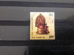 India - Gouden Lamp (25) 2016 - India