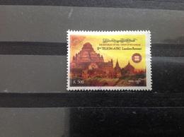 Myanmar - Leaders Retreat (500) 2012 - Myanmar (Birma 1948-...)