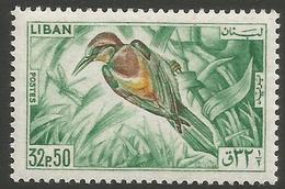 Lebanon - 1965 European Bee-eater 32.50p MNH **  Mi 899  Sc 439 - Lebanon