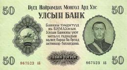 MONGOLIA 50 TUGRIK GREEN MAN FRONT MOTIF BACK  DATED 1955 UNC P33 READ DESCRIPTION!! - Mongolia