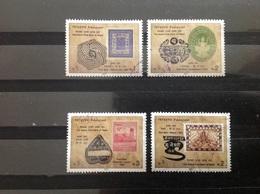 Nepal - Complete Set Inheemse Poststempels 2011 - Nepal