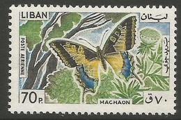 Lebanon - 1965 Swallowtail Butterfly 70pi MNH **  Mi 904 Sc C431 - Lebanon