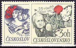 ** Tchécoslovaquie 1969 Mi 1890-1 (Yv 1736-7), (MNH) - Unused Stamps