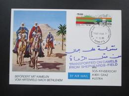 Israel 1983 AK Befördert Mit Kamelen Vom Hirtenfeld Nach Bethlehem. Transported On Camels From Shepheards Field. SoS Kin - Sonstige (Land)