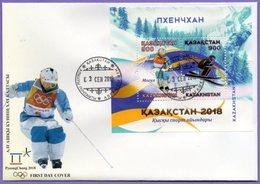 Kazakhstan 2018. FDC. Sport. XXIII Olympic Winter Games.  Pyeongchang. - Kazakhstan