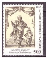 FRANCIA ARTE - 1992- UN  VALORE DEL PERIODO. - MNH** - Other