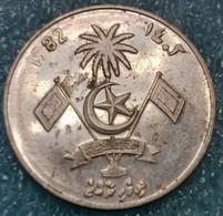 Maldives 1 Rufiyaa, 1402 (1982) -0756 - Maldivas