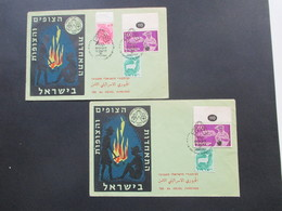 Israel 2 Sonderbelege 8th Israel Jamboree. Pfadfinder. SST / Marken Vom Bogenrand. Lagerfeuer / Zelt / Boy Scouts 1961 - Covers & Documents