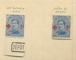 1918,  Belgique Albert 1er  25c Croix-Rouge, Variétés,  Poste Militaire, 156 Cote 68,-E Comme Normaux - Errors And Oddities