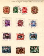 1918,  Belgique Albert 1er , Croix-Rouge, Oblitération Conférence De Spa 150 / 162 Ø (11_7_1920) Cote 570 € - 1915-1920 Albert I