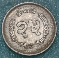 Nepal 25 Paisa, 2046 (1989) - Nepal