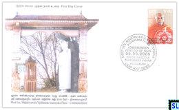Sri Lanka Stamps 2006, Most Ven. Madithiyawala Vijithasena AnunayakaThero, Buddha, Buddhism, FDC - Buddhism