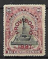 URUGUAY    -   1897.   Y&T N° 119 *.  Surchargé  Provisorio - Uruguay
