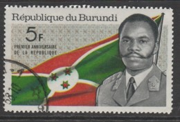 Burundi  1967 The 1st Anniversary Of Republic 5 Fr Multicoloured SW 382 O Used - Burundi