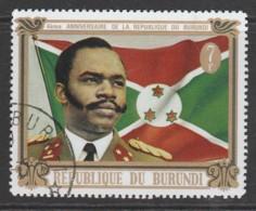 Burundi  1970 The 4th Anniversary Of Republic 7 Fr Multicoloured SW 672 O Used - Burundi