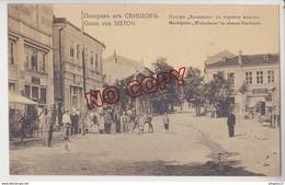 Au Plus Rapide Bulgarie Sistov Svichtov Sistova Très Bon état - Bulgarien