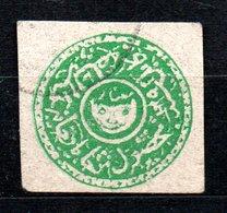 Green Tiger Stamp Used (31) - Afghanistan