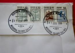 Europe Russie URSS Lettre Document Recommandé-Marcophilie Lettre Affranchissement Multiple-pour La France Poste Aérienne - 1992-.... Federation