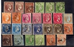Grèce 26 Classiques Type Grand Hermes 1861/1886. Belles Nuances. Forte Cote. A Saisir! - 1861-86 Hermes, Gross