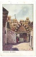 Cpa Liban - Damaskus - Bab Salame - Liban