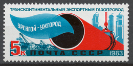 USSR 1983 Sol# 5445** URENGOY-UZGOROD TRANSCONTINENTAL GAS PIPELINE COMPLETION - Unused Stamps