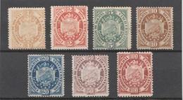 BOLIVIE 1894 - Yvert N° 39 à 45 Neufs** Et * - Très Beaux - Bolivië