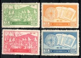 China Chine : (7077) C12** Centenaire De Soulèvement De Jintian De Révolutionnaire De Taiping SG1526/9 - 1949 - ... République Populaire