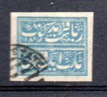 Farikot SG # 5 Very Fine Used (152) - Faridkot