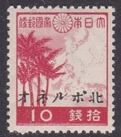 North Borneo N41 1944 Japanese Occupation 10s Palms And Map, Mint Never Hinged - North Borneo (...-1963)