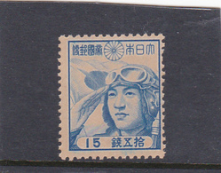 North Borneo N42 1944 Japanese Occupation 15s Dull Blue, Mint Never Hinged - North Borneo (...-1963)
