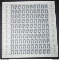 Timbre FRANCE Neuf** N° 1962 SABINE DE GANDON Feuille Complète Coin Daté - Feuilles Complètes