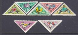 Mongolia 1961  Uccellii  Diversi Serie Cpl. 7 Val. G.i. MNH** - Mongolia