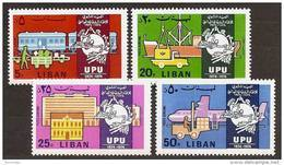 LEBANON LIBAN 1974 - Centennial UPU / Universal Postal Union - 4v Mi 1206-09 MNH ** Q608 - Yémen