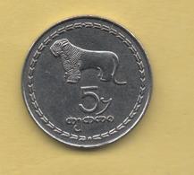 5 Tetri 1993  Georgia - Géorgie