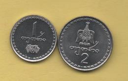1 + 2 Tetri 1993  Georgia - Géorgie