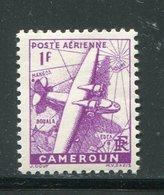 CAMEROUN- P.A Y&T N°3- Neuf Sans Charnière ** - Kamerun (1915-1959)