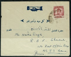 RB 1221 - 1952 Cover Iraq To R.A.F. Base Basra - 3 Fils Rate - Hands Skaking Peace Theme? - Iraq
